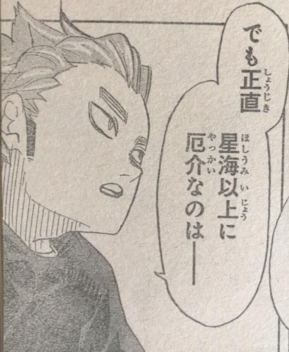 f:id:akira-5:20190218122709j:plain