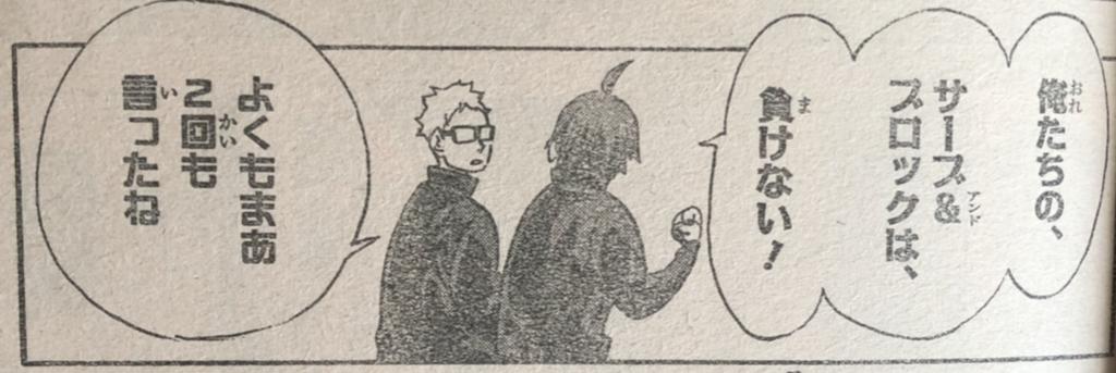 f:id:akira-5:20190218123230j:plain