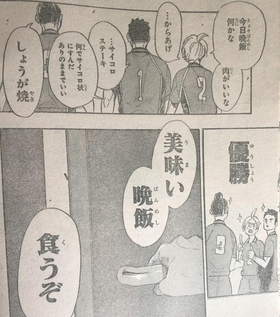 f:id:akira-5:20190218123318j:plain