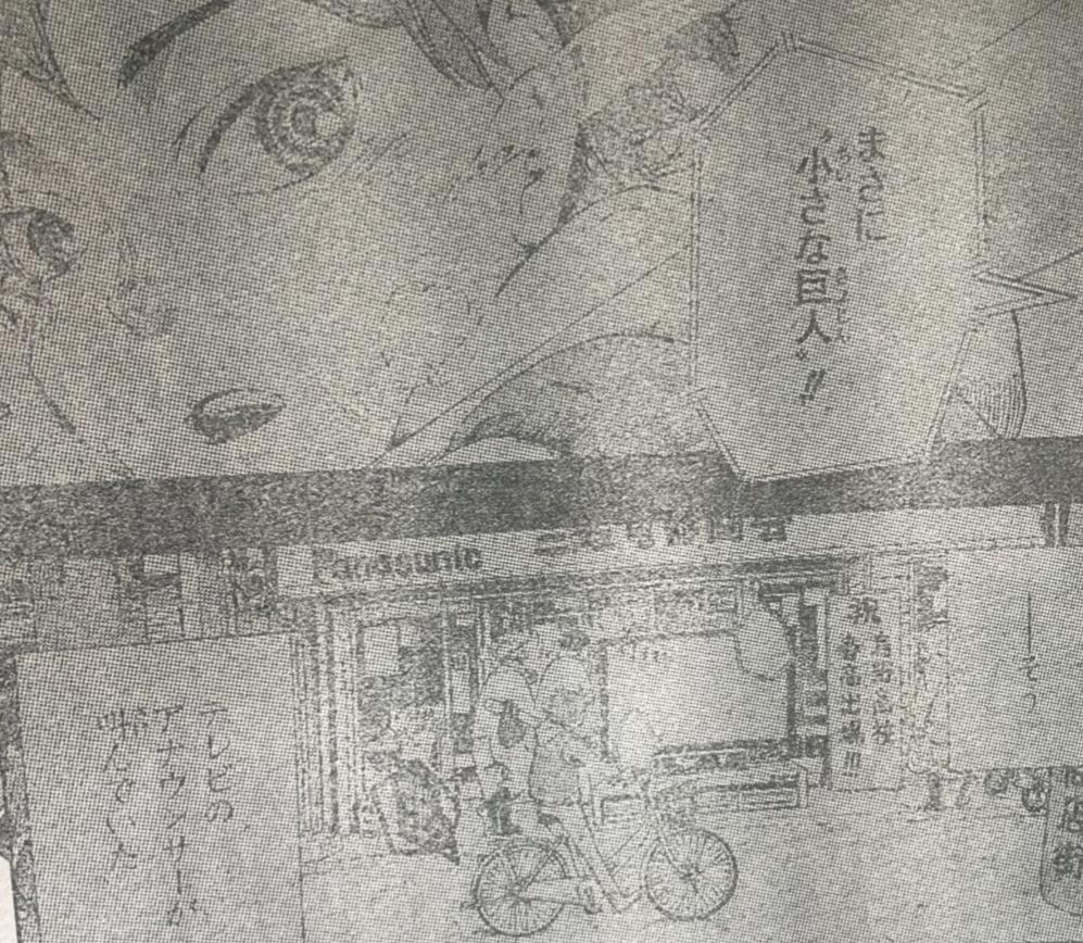 f:id:akira-5:20190218124134j:plain