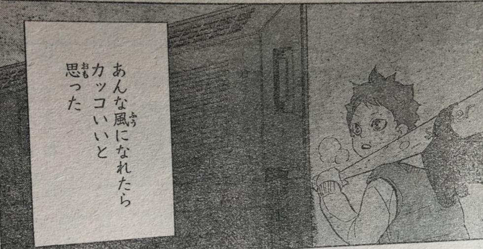 f:id:akira-5:20190218124200j:plain