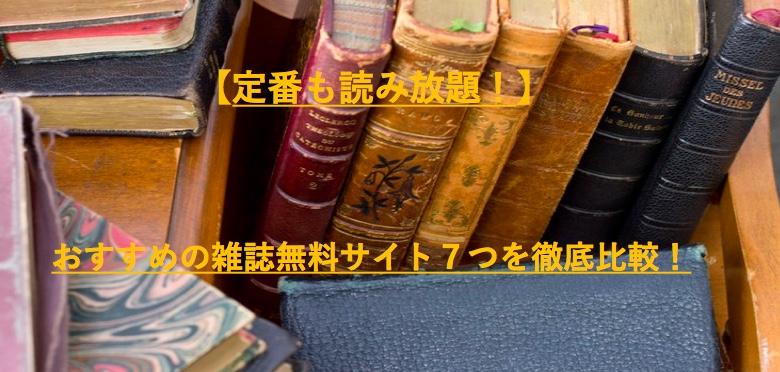 f:id:akira-5:20190219154751j:plain