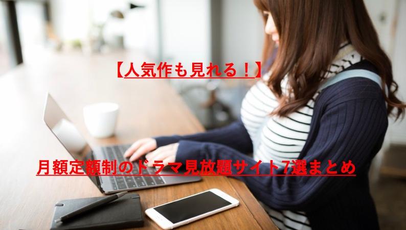 f:id:akira-5:20190220171600j:plain
