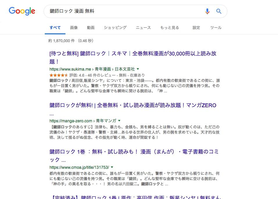 f:id:akira-5:20190222144119j:plain