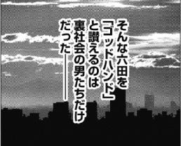 f:id:akira-5:20190222145105j:plain