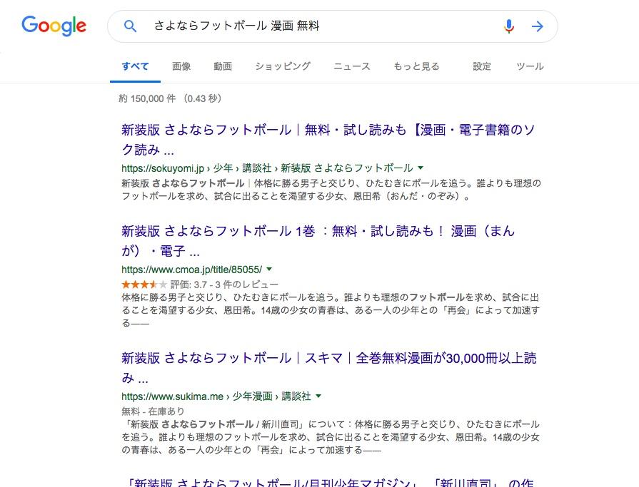 f:id:akira-5:20190223114414j:plain