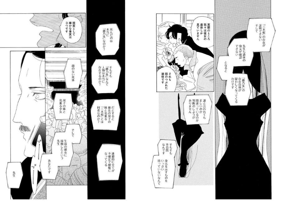 f:id:akira-5:20190224134717j:plain
