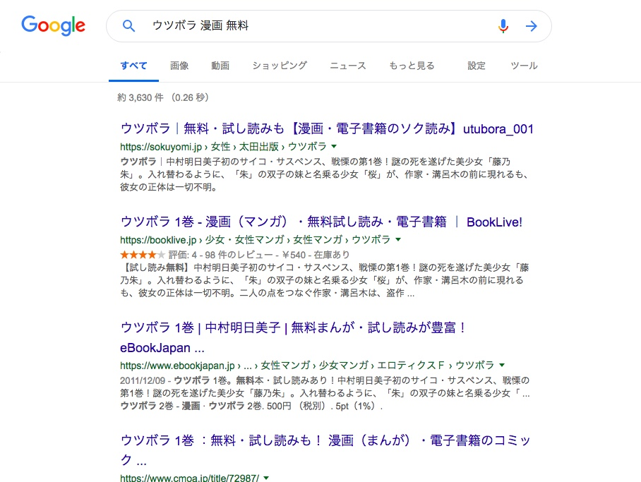 f:id:akira-5:20190224141541j:plain