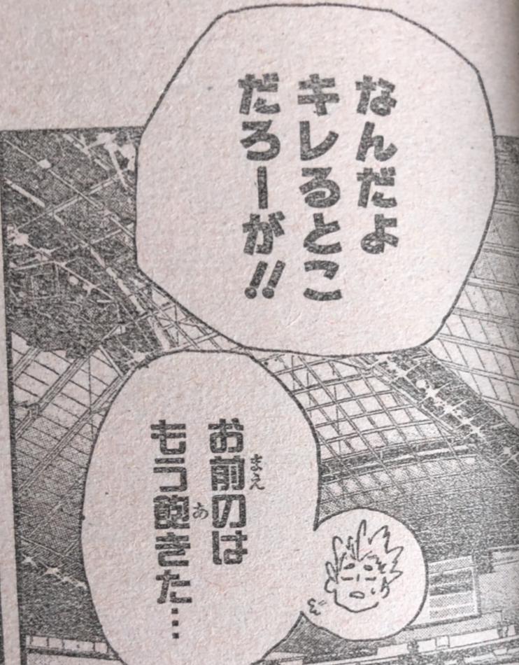 f:id:akira-5:20190225130010j:plain