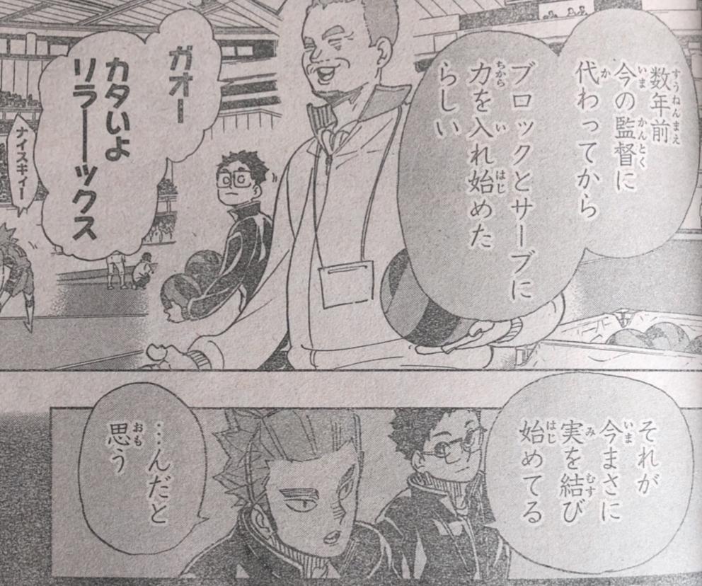f:id:akira-5:20190225130106j:plain