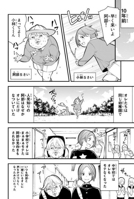 f:id:akira-5:20190227120254j:plain