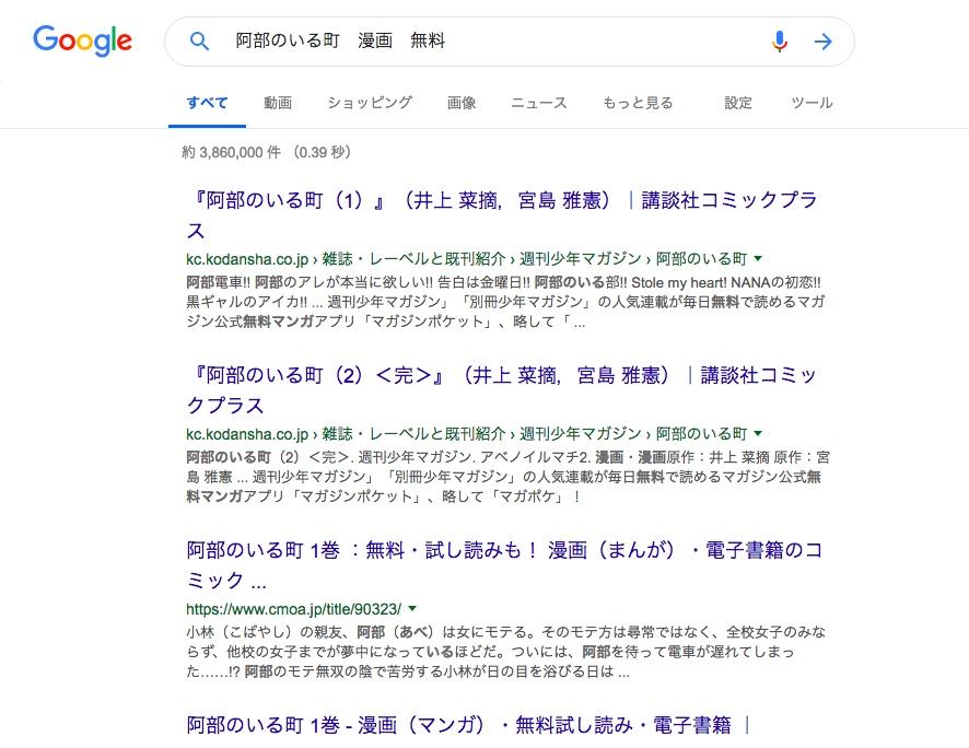 f:id:akira-5:20190227120425j:plain