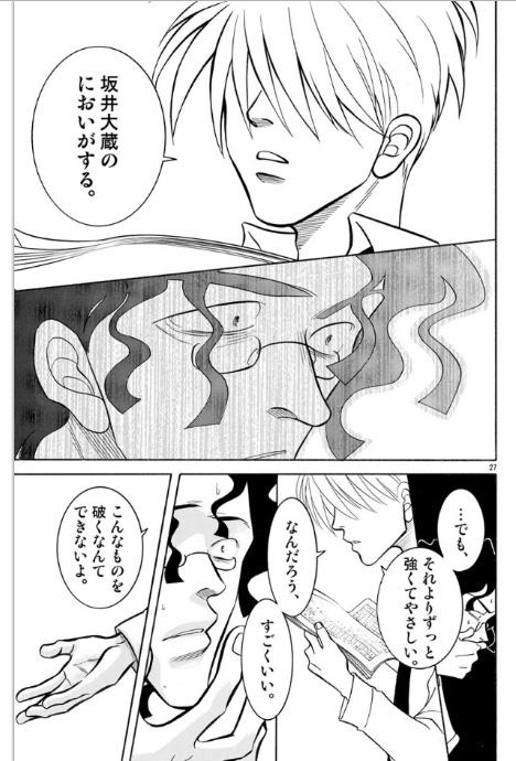 f:id:akira-5:20190228125741j:plain