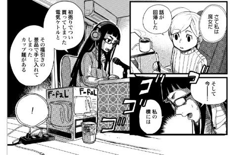 f:id:akira-5:20190301135632j:plain