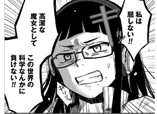 f:id:akira-5:20190301173717j:plain
