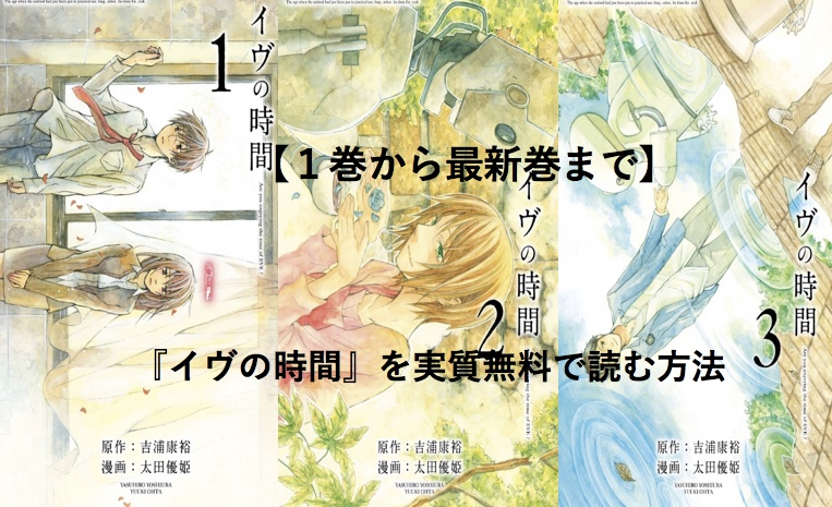 f:id:akira-5:20190302115903j:plain