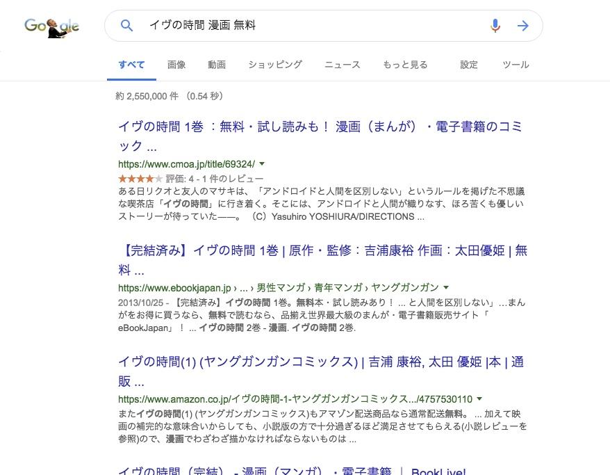 f:id:akira-5:20190302120301j:plain