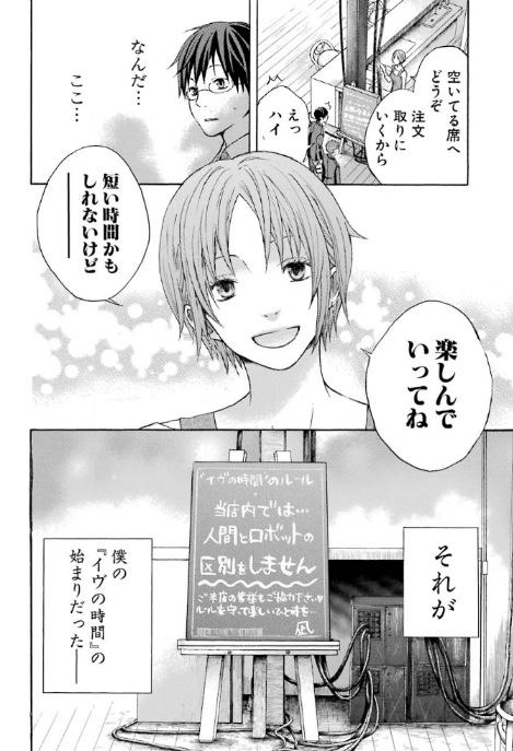 f:id:akira-5:20190302145415j:plain