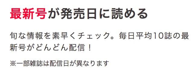 f:id:akira-5:20190305114818j:plain