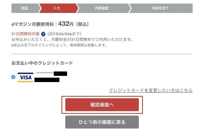 f:id:akira-5:20190305120350j:plain