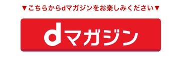 f:id:akira-5:20190305120734j:plain