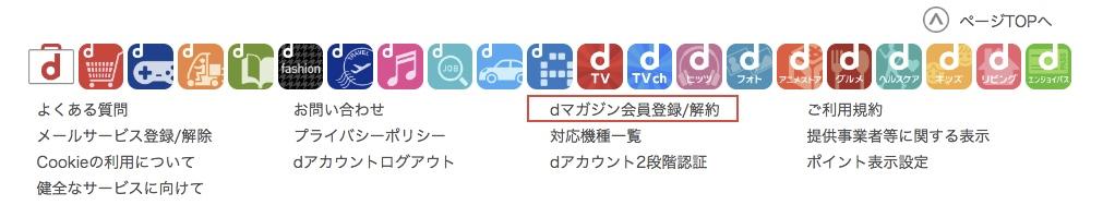 f:id:akira-5:20190305122814j:plain
