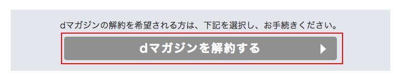 f:id:akira-5:20190305122931j:plain