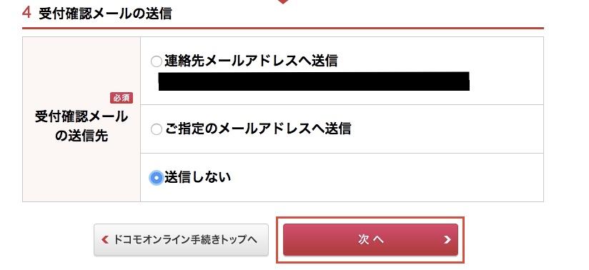 f:id:akira-5:20190305123229j:plain