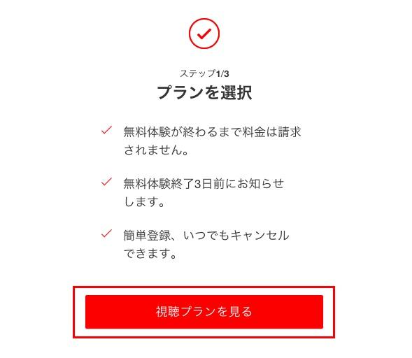 f:id:akira-5:20190306143828j:plain
