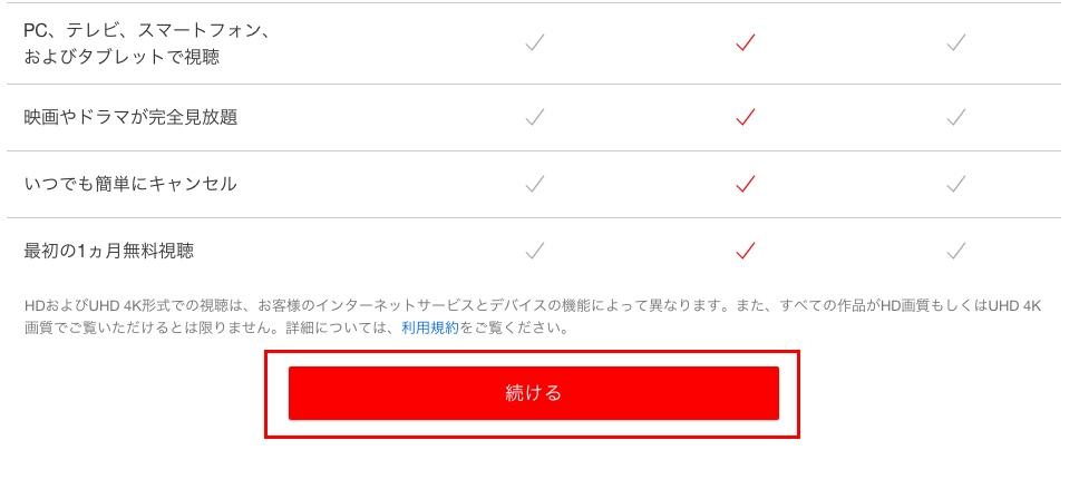 f:id:akira-5:20190306144008j:plain