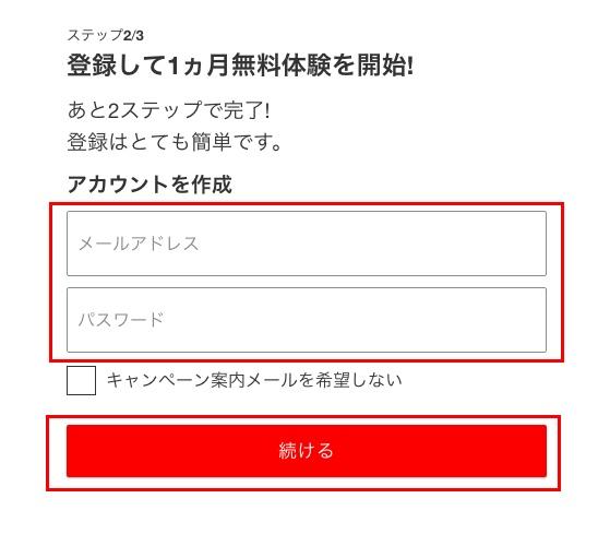 f:id:akira-5:20190306144125j:plain
