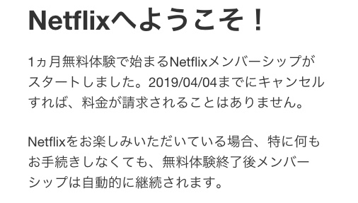 f:id:akira-5:20190306144405j:plain