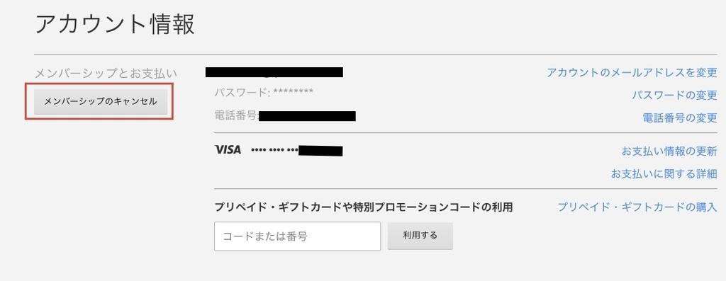 f:id:akira-5:20190306144708j:plain