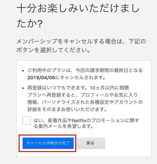 f:id:akira-5:20190306144836j:plain