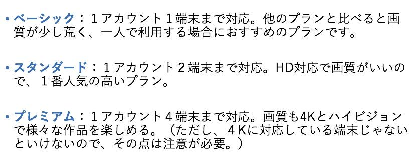 f:id:akira-5:20190306145637j:plain