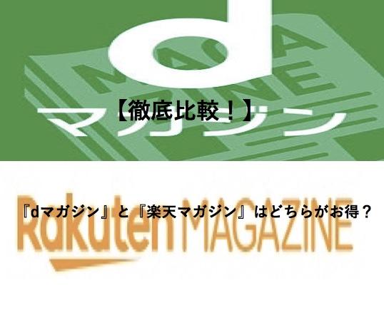 f:id:akira-5:20190307112153j:plain