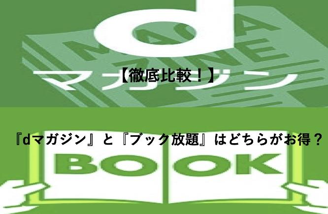 f:id:akira-5:20190308015455j:plain