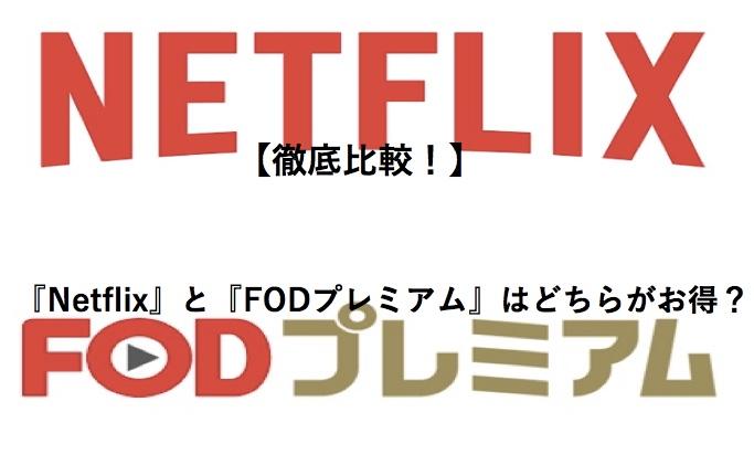 f:id:akira-5:20190308015556j:plain