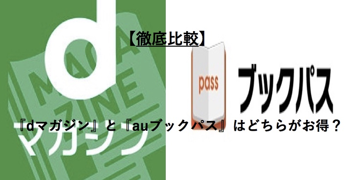 f:id:akira-5:20190313133217j:plain