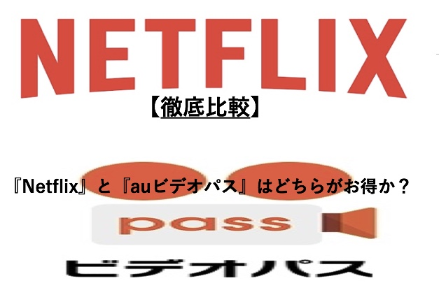 f:id:akira-5:20190314105239j:plain