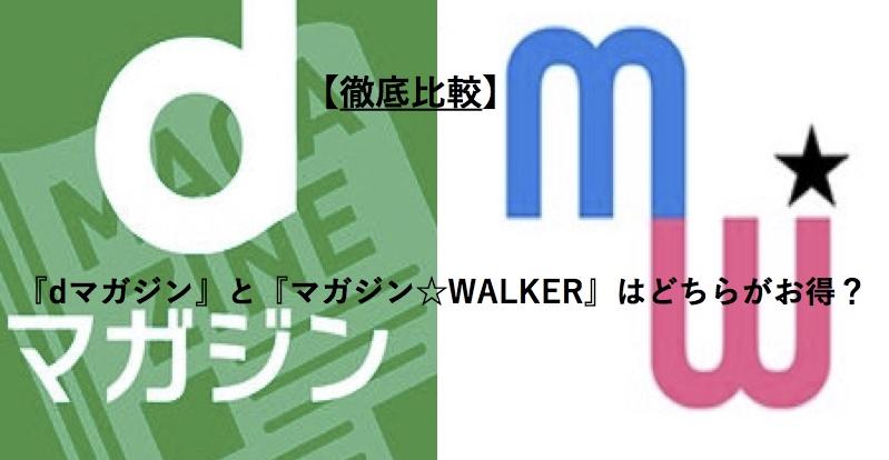 f:id:akira-5:20190315112354j:plain