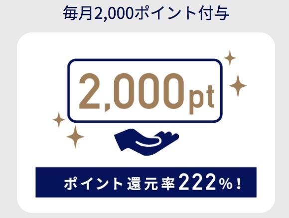 f:id:akira-5:20190316223103j:plain