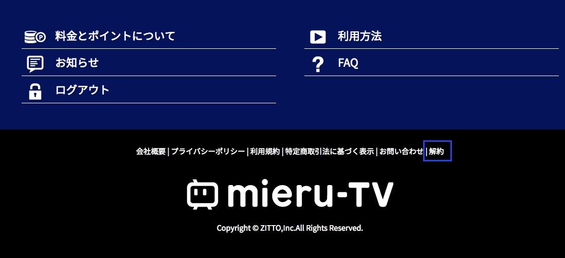 f:id:akira-5:20190317164629j:plain