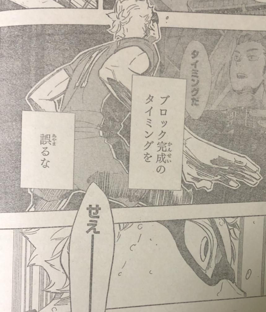 f:id:akira-5:20190318060104j:plain
