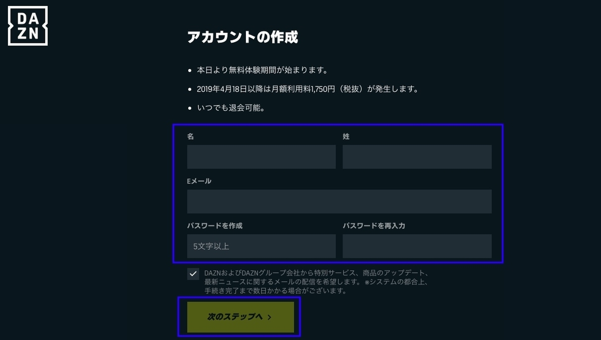 f:id:akira-5:20190318185617j:plain