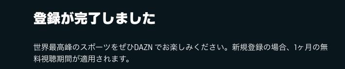 f:id:akira-5:20190318190042j:plain