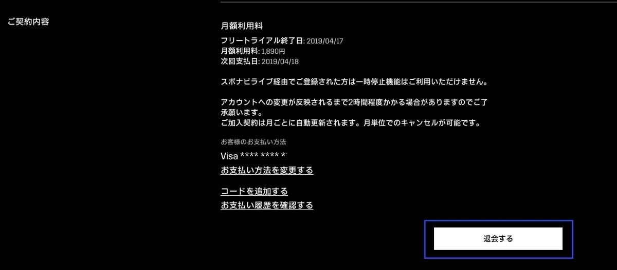 f:id:akira-5:20190318235225j:plain