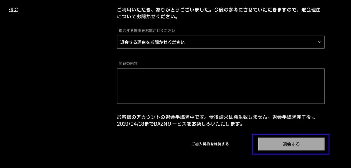 f:id:akira-5:20190318235339j:plain