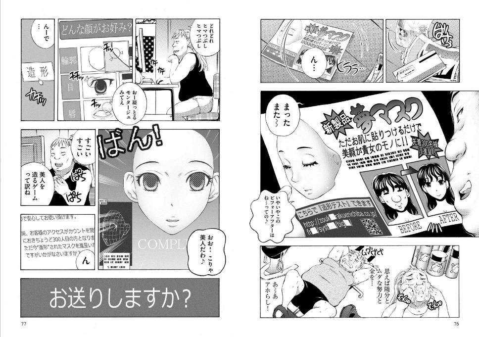 f:id:akira-5:20190319131904j:plain