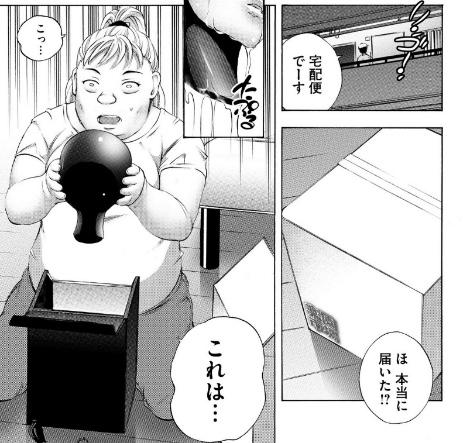 f:id:akira-5:20190319131929j:plain